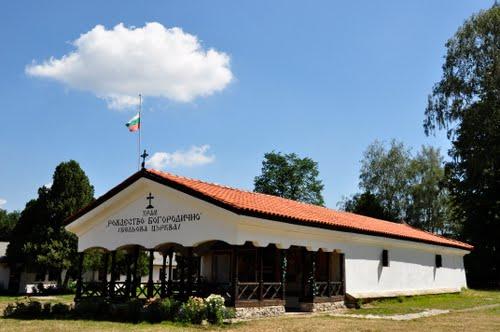 беловата църква