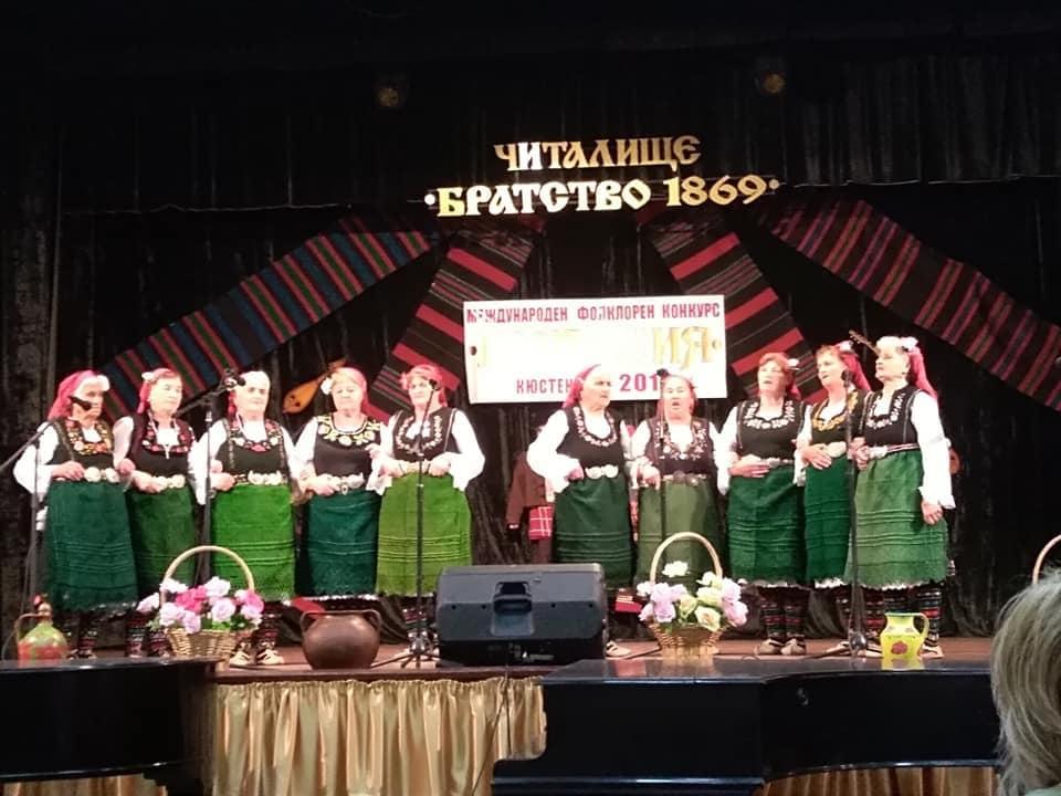 Женска фолклорна група Детелина