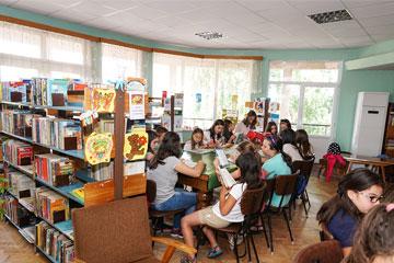 Библиотека Самоков